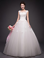 Ball Gown Wedding Dress Floor-length Jewel Organza with Appliques / Beading