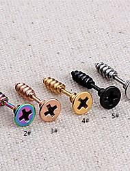 Miss ROSE®Men's Fashion Screw Cap Earrings(1pcs)