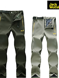 Women's Spring / Autumn / Winter Hiking Pants PantsWaterproof / Breathable / Insulated / Rain-Proof 2-29