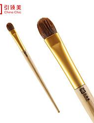 Chinachic Large Eye Shadow Brush/High Light Brush