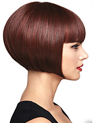 Woman's Vogue Wine Red Straight Short Synthetic Wigs