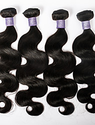 400gram Brazilian Body Wave Cheap Hair Bundles Natural Color 100% Unprocessed Virgin Hair Weaves
