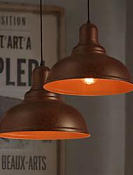 MaiShang®  Retro Simple Iron Pendant Light