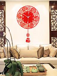 Modern Simple And Creative Fashion Pendulum Metal Mute Wall Clock