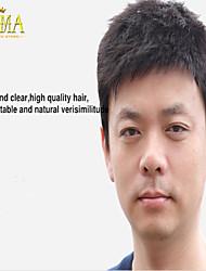 100% Human Natural Hair Wig Short Hair Wig Mens Wig Natural Black Wig Emma Wig the Best Wigs Store