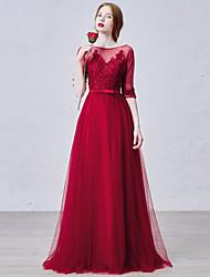 Vestido de Madrinha - Vermelho Tubo/Coluna U profundo Longo Cetim / Tule