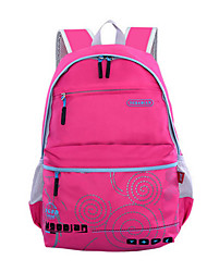 New Waterproof Nylon Fabric Children Primary School Backpacks Rucksack For Boy Girl
