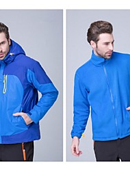 Men Outdoor Sports  Soft Shell Jacket Ski /Climbing Jacket Polar Fleece Jacket with Zipper (2Piece= Shell + Liner)