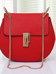 Women's Fashion Casual PU Leather Shoulder Bag