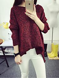 Women's Long Sleeved Loose Sweater