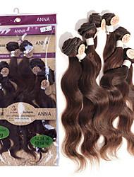 "ANNA Brazilian Virgin Sweet Hair 6Pcs Body Wave Human Hair Weaves #2 Dark Brown Hair 2x12"" 2x14"" 2x16"" 200g/pack"