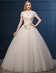 Ball Gown Wedding Dress - Champagne Floor-length High Neck Tulle