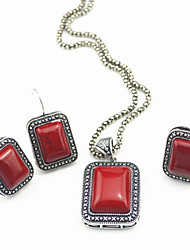 Vintage Look Antique Silver Man-made Red Square Turquoise Jewelry Set(1Set)