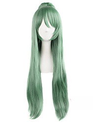 Anime Sunburst Project Series Celadon High-Temperature Wire COSPLAY Wig Women's Wig