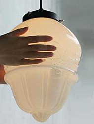 American Retro Cream Glass Cuckoo