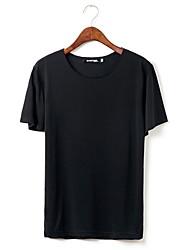 Herren Freizeit / Büro / Sport / Übergröße T-Shirt  -  Einfarbig Lang Baumwolle