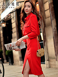 Women's 2016 New Spring Work / Casual / Day Red Solid Bodycon Long SLeeve Dress , Shirt Collar Above Knee