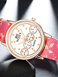 Beautiful Ladies Fashion Printing Watch