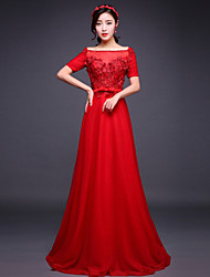 Cocktail Party / Formal Evening Dress - Ruby Bateau Floor-length