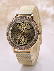 Women/Men Golden Leopard Case Steel Gold Band Watch Jewelry for Wedding Party