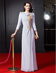Formal Evening Dress Sheath/Column Cowl Floor-length Georgette