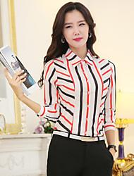 Women's Contrast Color Striped Plus Size Chiffon Shirt