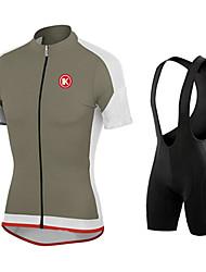 KEIYUEM® Cycling Jersey with Bib Shorts Men's / Unisex Short Sleeve BikeWaterproof / Windproof / Dust Proof / Lightweight Materials / 3D