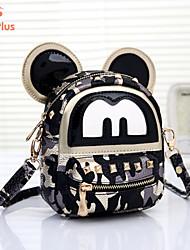M.Plus® Women's Fashion Rivet PU Leather Messenger Shoulder Bag