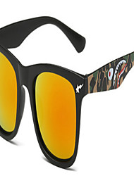Camouflage Box Dazzle Colour Sunglasses Shark Sunglasses