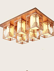 A new Chinese Style Living Room Lamps Iron Ceiling Lighting Atmosphere 6