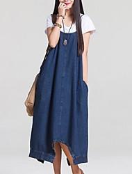 Women's Street-chic Solid Loose Strap Midi Denim Dress
