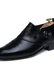 Men's Shoes Casual Leather Loafers Black / White