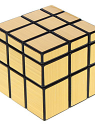 Shengshou® Smooth Speed Cube 3*3*3 / Alien Mirror / Speed Magic Cube Yellow ABS