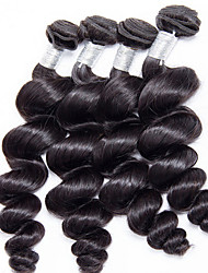 4Pcs/Lot 200g 8-26inch Brazilian Virgin Hair Loose Wave Black Color Raw Human Hair Weaves Wholesales.