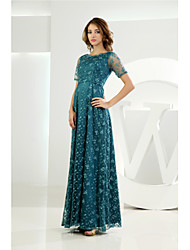 Floor-length Lace Bridesmaid Dress A-line Scoop