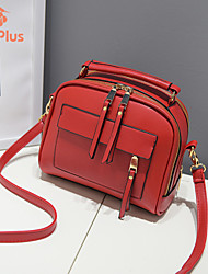 M.Plus® Women's Fashion Solid PU Leather Shoulder Messenger Bag