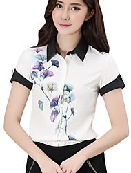 JISNEYWomen's Floral White Shirt,Shirt Collar Short Sleeve