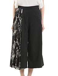 Pantalon Aux femmes Ample Street Chic Polyester Non Elastique