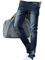 DMI™ Men's Long Casual Pure Denim Pant