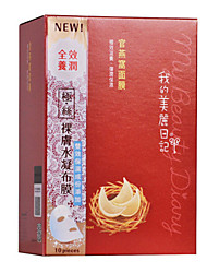 My Beauty Diary From Taiwan Face for Women Lotions & Essences   Moisture  10 Pieces