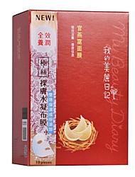 Лосьоны и эссенции влажный Жидкость Влажность Лицо Кот Taiwan