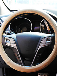 Imitation Leather Steering Wheel Cover for Four Seasons Beige Gray and Black