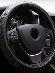 Toyota Reiz горца руль покрытие в течение четырех сезонов бежевый серый желто-коричневый и черный