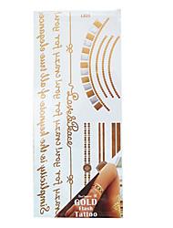 Золотистый-Трафареты для аэротатуПодростки-1-26*16*0.3PVC
