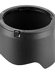 Emloux® Lens Hood HB-40 for Nikon AF-S 24-70mm f/2.8G ED HB40