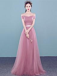 Prom formales Abendkleid - lace-up a-line off-the-Schulter bodenlangen Tüll mit Perlen Seiten drapieren