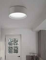 VM-PP808-S  Ceiling Lamps LED  16W   220V  White  Simplicity  Modern