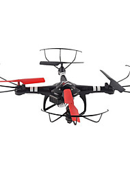 Wltoys Q222G Red Air Pressure Hovering Set High RC Quadcopter Drone RTF