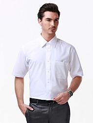 Sieben Brand® Herren Hemdkragen Kurze Ärmel Shirt & Bluse Weiß-E99A305580