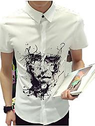 DMI™ Men's Lapel Print Casual Shirt